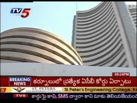 Indian Stock Market Falls Down (TV5)