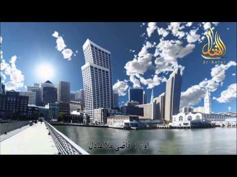 Pashto Tarana video