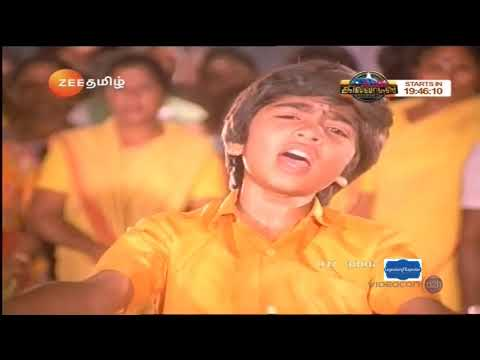 Naan Petradutha Pillai Simbu -Pethavaley  song  TR hits