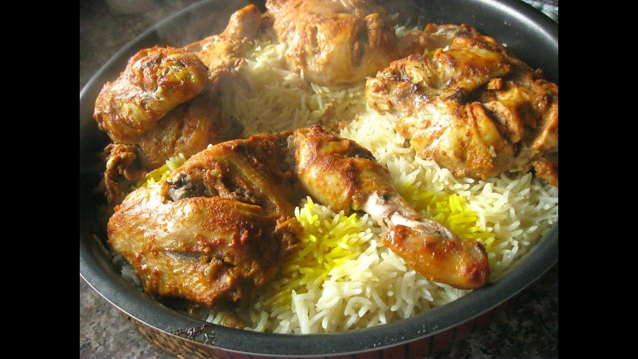 Курица по-арабски. Пошаговый рецепт с фото. Видео 48