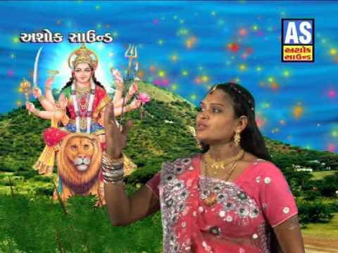Madi Tara Aghor Nagara | Aai Khodal No Rojo (album) | Mataji Na Dakla video