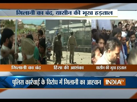 Threats for Kashmir: 3 big news of the day