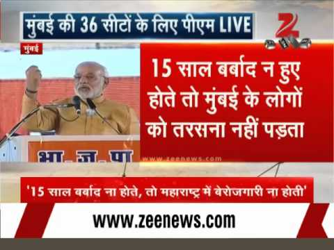 PM Modi addresses election rally at Mumbai