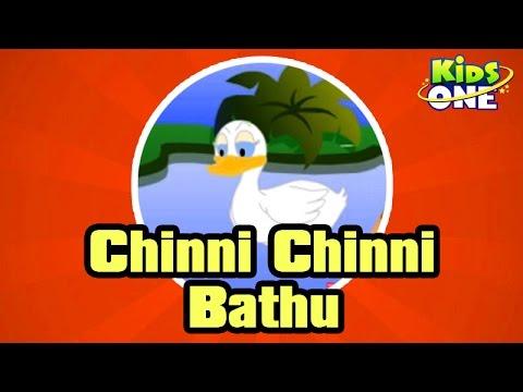 Duck - Chinni Cinni Bathu || Telugu Animated Rhymes video