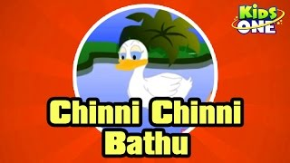 Duck - Chinni Cinni Bathu || Telugu Animated Rhymes