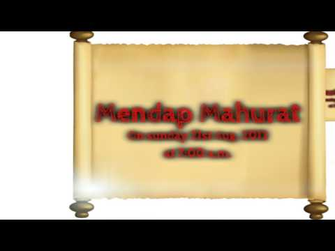 After Effects Wedding Title  Mehndi rachan lagi