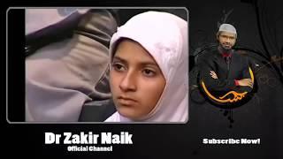 প্রেম করা কি ইসলামে জায়েজ জাকির নায়েকের উত্তর   Dr Zakir Naik   Bangla (DailyTipsBD.Com)