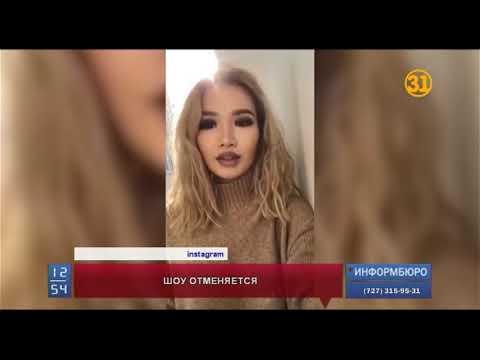 В Алматы закрылся ночной клуб, в котором девушки за 50 тысяч тенге разделись догола