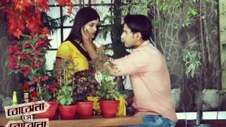 Bojhena Se Bojhena Star Jalsha Title Song By Madhuraa Bhattacharya   YouTube