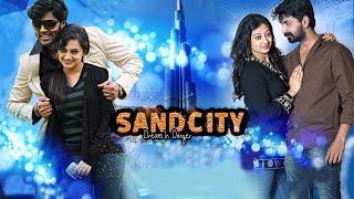 Malayalam Full Movie 2016 | Sand City | Malayalam New Movies 2016 full Movie | with Subtitles