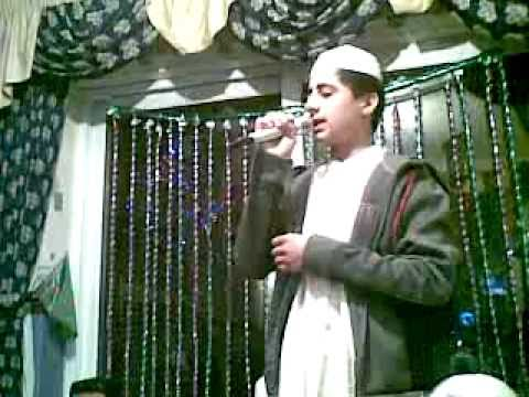 Apni Rehmat Ke Samundar (recited By Sayyed Suhaib Shah) video