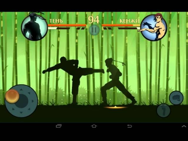 Видео, как взломать бой с тенью 2 на андроид без root. как взломать бо