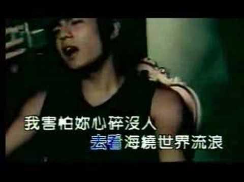 Jay Chou - An Hao