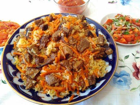 Как Приготовить Настоящий Плов Таджикский плов