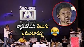 Comedian Priyadarshi FUNNY Speech at Cinema Kathalu Book Launch | Filmylooks
