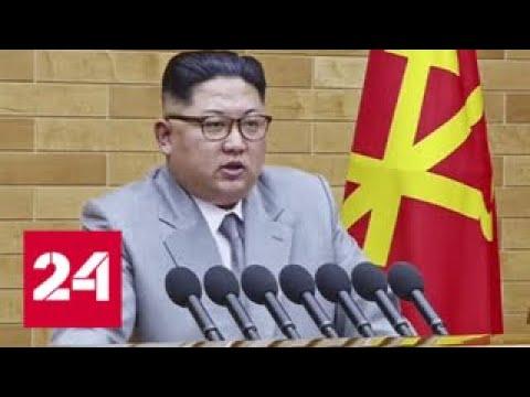 Олимпийское потепление: Сеул и Пхеньян хотят договориться - Россия 24