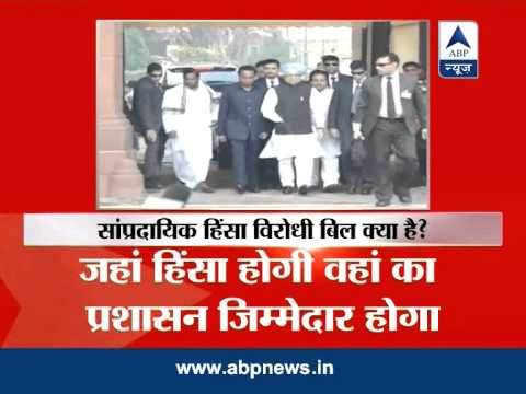 Congress core group meets in Parliament