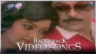 Mogudu - Back 2 Back Video Songs - Donga Mogudu Telugu Movie