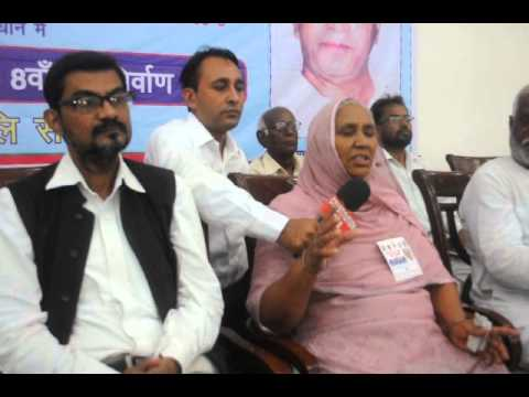 BSP founder Kanshi Ram's sister Swaran Kaur Speech on 8th October 2014