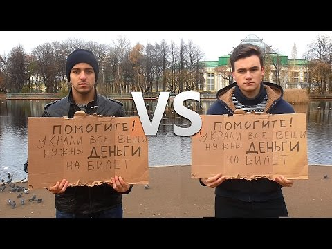 Русский VS  Нерусский / Money for a ticket Prank