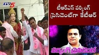 KTR as TRS Working President - Latest Updates  - netivaarthalu.com