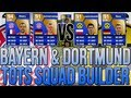 FIFA 13 - 7.0 MILLION COIN BAYERN & DORTMUND TOTS Squad Builder! Champions League Final Special!