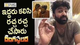 Sekhar Master about Ram Charan and Samantha in Rangasthalam Movie