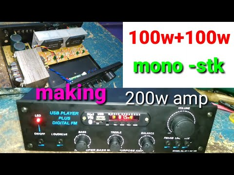 How to make stk amplifier mono 200w || Bluetooth || 2 channel amplifier thumbnail