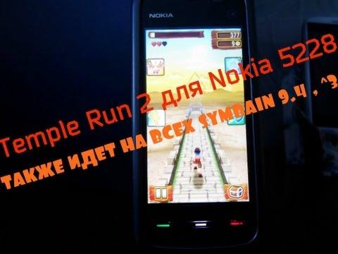 Игры для Nokia 8 скачать бесплатно на андроид