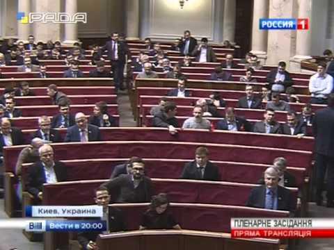Ляшко - импичмент Порошенко! Киеву - экономический крах! Новости Сегодня онлайн.