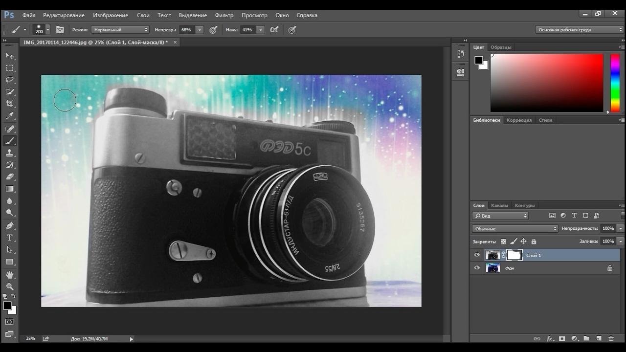 Как сделать часть фото черно белой