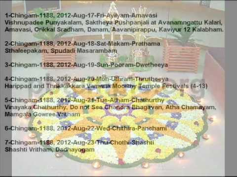 Kerala Panchangam 1188 in Youtube Panchangam Calender, Valiya Panchangam 2012 Aug 17 to 2013 Aug 16