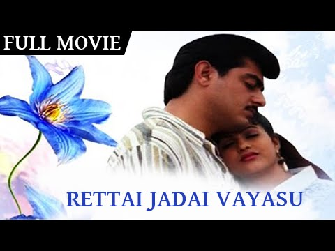 Malay Movies Archives - myflm4u