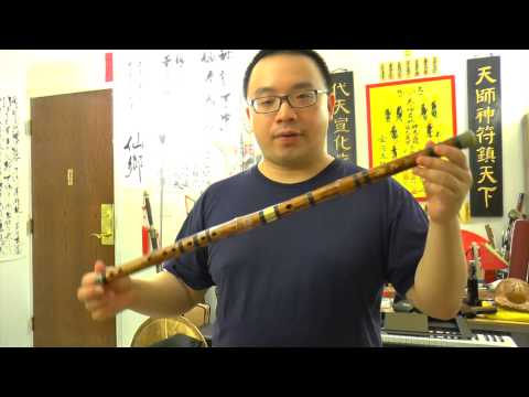Choosing Your First Dizi (Chinese Flute)