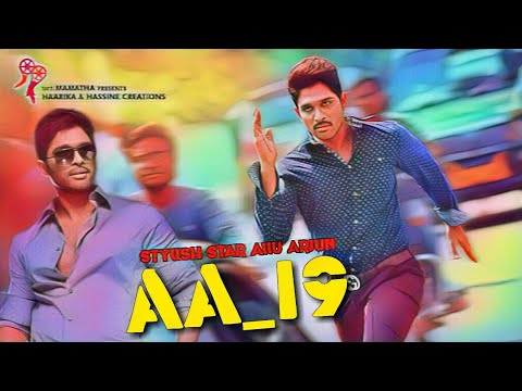 Allu Arjun 2019 Upcoming movie Official Announcement | AA19 | Blockbuster confirm