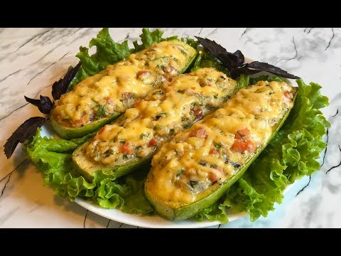 Запеченные Кабачки / Лодочки из Кабачков / Фаршированные Кабачки / Stuffed Zucchini / Простой Рецепт