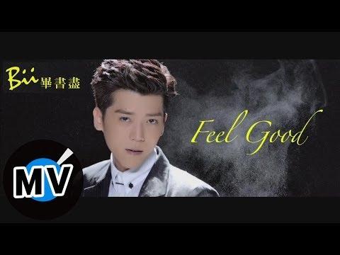 畢書盡 Bii Feel Good 官方版MV