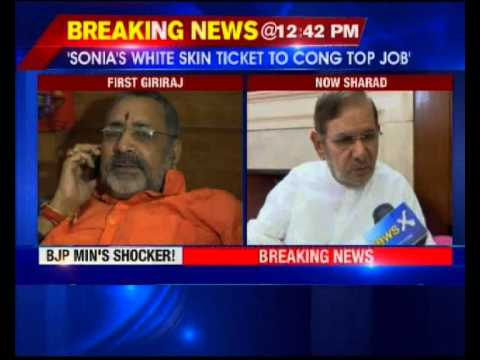 Sonia Gandhi's skin colour made her Congress president, says Giriraj Singh