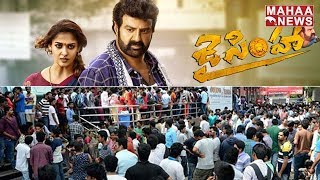 Nandamuri Balakrishna Jai Simha Movie Release Today | Special Show Permitted