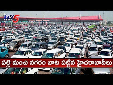 Traffic Jam at Toll Gates As Everyone Returning to City After Dussehra Holidays | TV5 News
