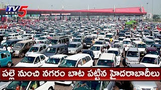 Traffic Jam at Toll Gates As Everyone Returning to City After Dussehra Holidays