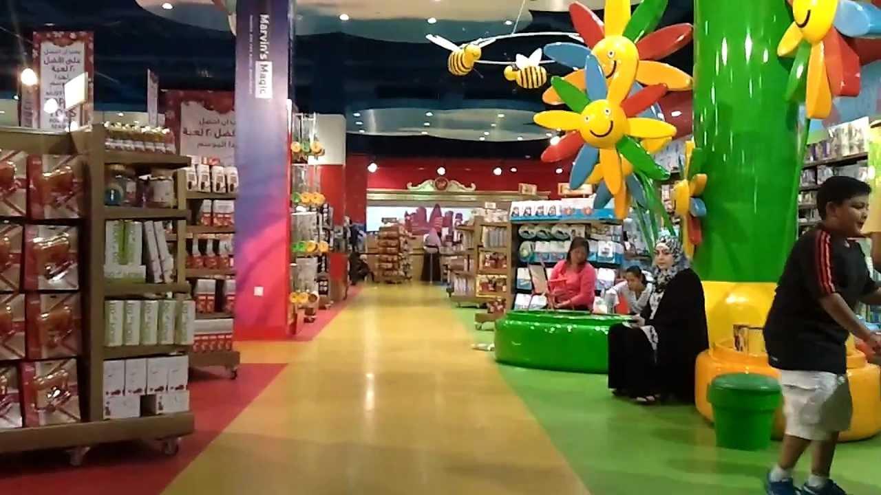 Mirdif City Centre Dubai Hamleys Youtube