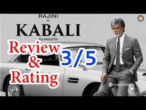 Kabali Review || Kabali Telugu Movie Review & Rating | Orange FIlm News