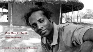 Mon Tui Ki korili by Sashthi Dom