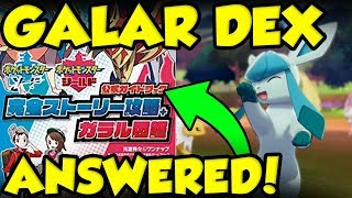NEW POKEMON SWORD AND SHIELD STRATEGY GUIDE ANSWERS HOW MANY POKEMON IN GALAR POKEDEX!