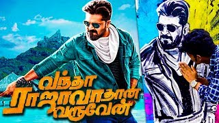 SIMBU's Vantha Rajava Than Varuven Official First Look | New Tamil Movie  Trailer | STR Fans