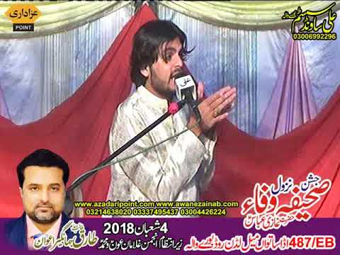manqbat Jashan 4 Shaban 2018 Chak 487 Burewala