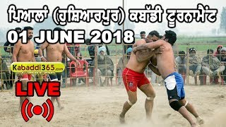 🔴 [Live] Piala (Hoshiarpur) Kabaddi Tournament 01 Jun 2018