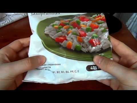 Как приготовить гавайскую смесь - видео