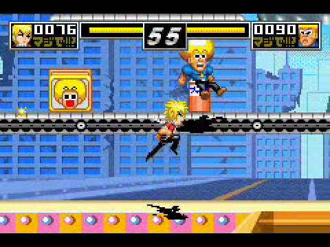 Bobobo-bo Bo-bobo Gba Fight